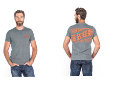 Camiseta Manga Corta Asfalto Faster Sons