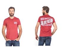 Camiseta Manga Corta Roja Faster Sons