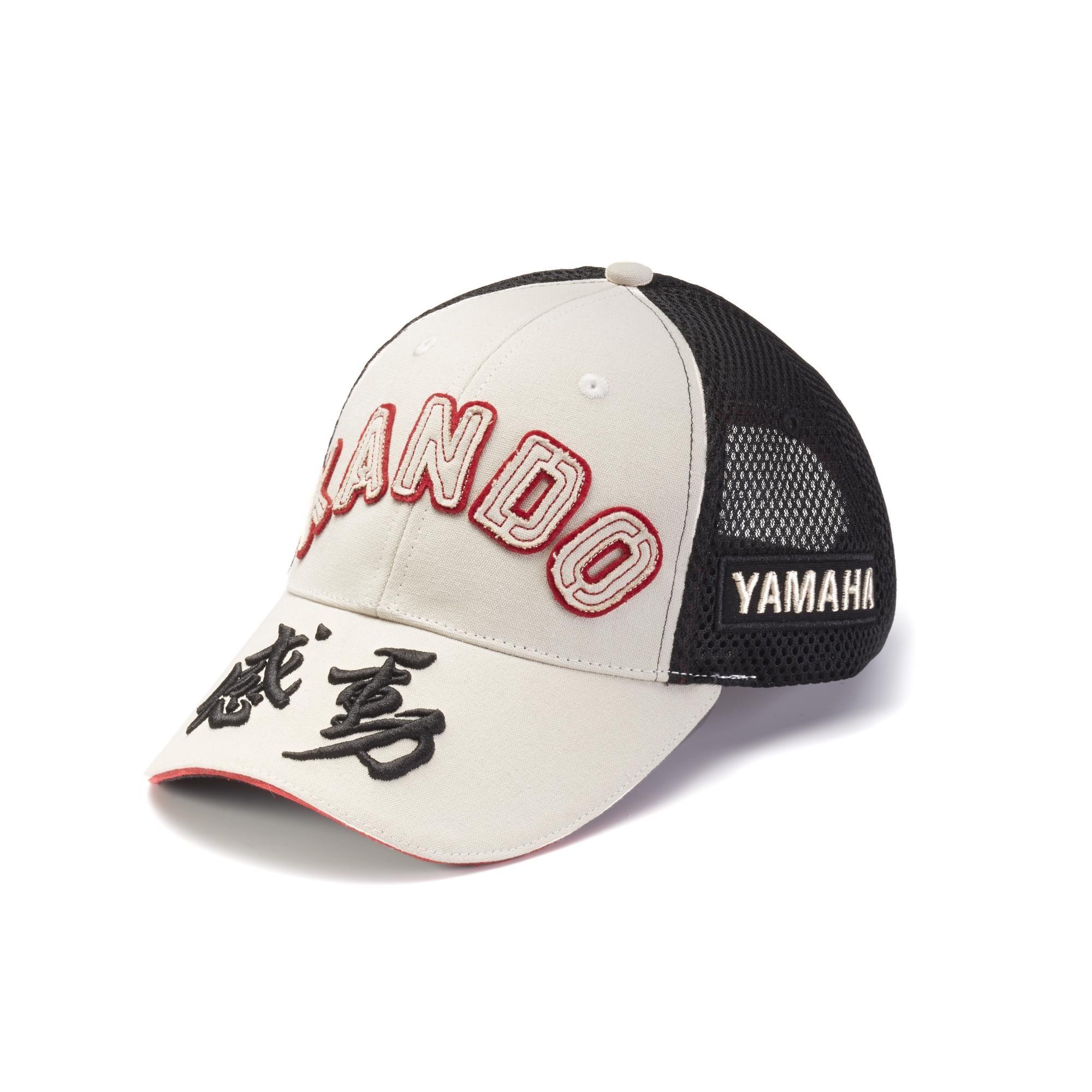 Gorra blanco marfil Kando