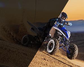 Recambios originales para ATV Yamaha